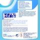 Detergente Azul Coaliment